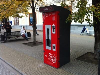 Термобокс для кофейного автомата Unicum ROSSO