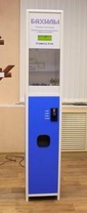 Автомат для продажи бахил «Бахиломат Мини»