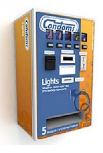 КОНДОМАТ А -5    Автоматы по продаже презервативов