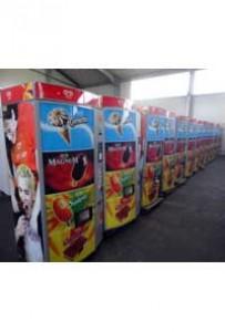 Автомат по продаже мороженого Vendo