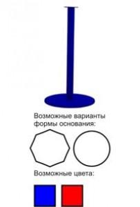 """Стойка """"Стандартная"""""""